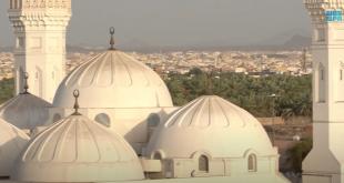 İnşaatında Hz. Muhammed'in çalıştığı cami (VİDEO)