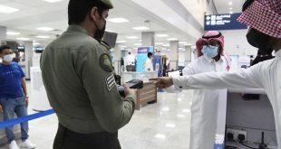 Suudi Arabistan: Seyahat vizeleri ücretsiz olarak uzatıldı