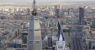 Suudi Arabistan, İran'ı UAEA ile şeffaf bir şekilde iş birliği yapmaya çağırdı