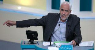 İran'da reformist cumhurbaşkanı adayı Mehralizade seçimden çekildi