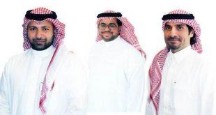 Suudi Arabistan Kamu Yatırım Fonu'ndan yönetim ekibine üç yeni atama