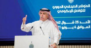 Suudi Arabistan: Salgın ve küresel aşı sıkıntısı Hac ayrıntılarının açıklanmasında gecikmeye neden oluyor