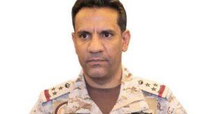 Arap Koalisyonu Husilerin Hamis Muşayt'a gönderdiği SİHA'yı imha etti