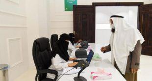 Suudi Arabistan'da son 24 saatte bin 261 yeni vaka kaydedildi