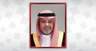 Bahreyn, Suudi Arabistan'ın hac kararını desteklediğini açıkladı