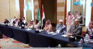 Suudi-Mısır iş dünyası zirvesi (VİDEO)