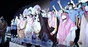 Suudi Arabistan'ın Al-Taie Kulübü'nün tanıtım töreni (VİDEO)