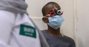 KSrelief Nijerya'da Körlüğe Karşı Tıbbi Kampanya'yı tamamladı (FOTO GALERİ)