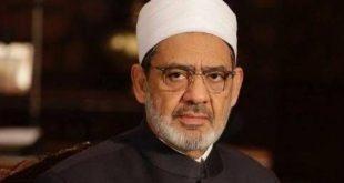 Ezher: Suudi Arabistan'ın Hac ile ilgili kararı kamu yararını dikkate alıyor