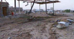 Körfez ülkeleri Husilerin sivil katliamını kınadı