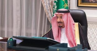 Suudi Arabistan Bakanlar Kurulu bölgedeki krizleri ele alma çabalarını gözden geçirdi