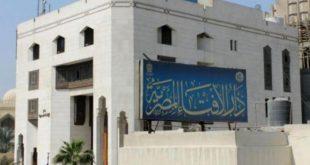 Mısır Fetva Kurumu Daru'l İfta: Müslüman Kardeşler, Ezher'i hedef alıyor