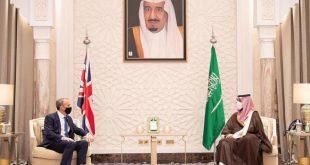 Suudi Arabistan Veliaht Prensi, İngiltere Dışişleri Bakanı ile bölgedeki gelişmeleri görüştü