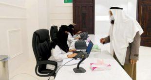 Suudi Arabistan'da yaşlıların yüzde 98'i aşılandı