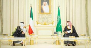 Suudi Arabistan ve Kuveyt ilişkileri güçleniyor