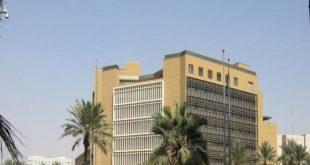 Suudi Arabistan sukuk programı haziran ayı yatırımcı talep alımını 8,265 milyar riyal ile kapattı