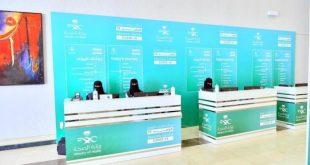 Suudi Arabistan'da son 24 saatte bin 274 yeni vaka kaydedildi