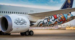 Suudi Kültür Bakanlığı ve Havayolları Arapça Hat Yılını kutluyor