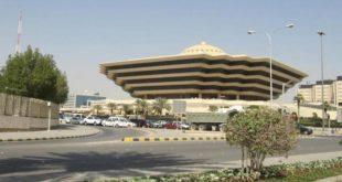 Suudi Arabistan: Güvenliği bozmak için silahlı bir hücre oluşturan terörist idam edildi
