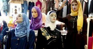 Husiler, Sana'da kadın kıyafetleri için kullanılan vitrin mankenlerini hedef alıyor