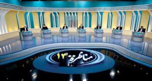 İran'da cumhurbaşkanı adayları münazara gerçekleştirdi