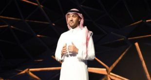 Suudi Arabistan 'Nafes' platformunu hayata geçirdi
