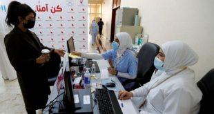 Bahreyn koronavirüs vakalarındaki artışı durdurmayı başardığını duyurdu