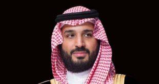 Suudi Arabistan Veliaht Prensi Brezilya Devlet Başkanı ile telefonda görüştü
