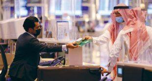 Körfez ülkelerinde koronavirüs: Suudi Arabistan'da aktif vaka sayısı artıyor