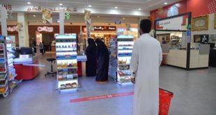 Suudi Arabistan Sağlık Bakanlığı tedbirlere bağlı kalmanın önemine vurgu yaptı