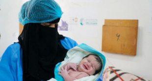AB'den Yemen'deki kadın sağlığı hizmetlerine destek