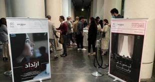Suudi Sinema Gecesi etkinliği Paris'teki Arap Dünyası Enstitüsü'nde başladı