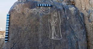 Suudi Arabistan'da, Babil Kralı Nabonidus'la ilgili yeni bir keşif yapıldı