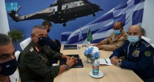 Suudi Arabistan Genelkurmay Başkanı, Atina Savunma Fuarı'nda