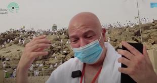 Mekke'de hac sırasında gözyaşları sel oldu(VİDEO)