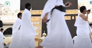 Makam-ı İbrahim nerede? (VİDEO)