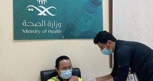 Suudi Arabistan Sağlık Bakanlığı: Kovid-19'u atlatanlar iki doz aşı yaptırabilir