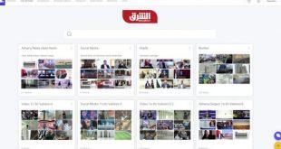 Asharq News, yapay zeka yoluyla arşivleme teknolojisini kullanmak için 'Newsbridge' ile ortaklığa giriyor