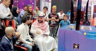 'Suudi Arabistan'da elektronik oyunların geliri 576 milyona yakın'