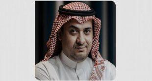 Suudi Arabistan Siber Güvenlik Federasyonu: Apple ile ortaklığımız gelişimsel bir kazançtır
