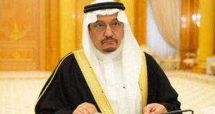 Suudi Arabistan'da devlet okullarının performansını arttırmak için yeni bir çalışma başlatıldı