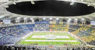 Suudi Arabistan'da stadyumlara alınacak taraftar sayısının yüzde 60'a çıkarılması bekleniyor