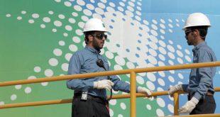 Aramco, 110 milyar dolarlık doğalgaz projesi için yatırımcılarla görüşüyor