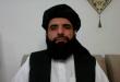 Taliban Sözcüsü Suheyl Şahin: ABD ile imzaladığımız anlaşmaya bağlıyız ve bu konuda kararlıyız